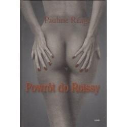 Ulicznice Marija Knežević