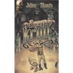 Kronika wystaw Muzeum...